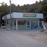 Minimart in Noi
